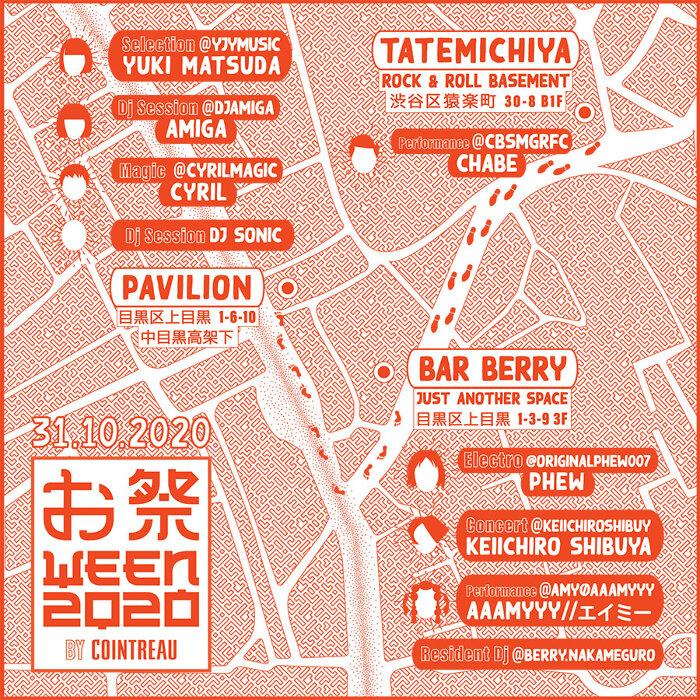 『お祭 ween(オマツ ウィーン)』マップ
