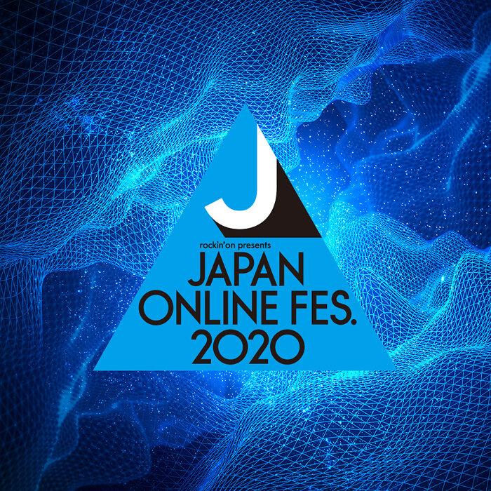 『JAPAN ONLINE FESTIVAL』ロゴ