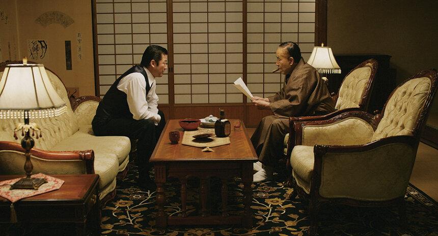『日本独立』 ©2020「日本独立」製作委員会