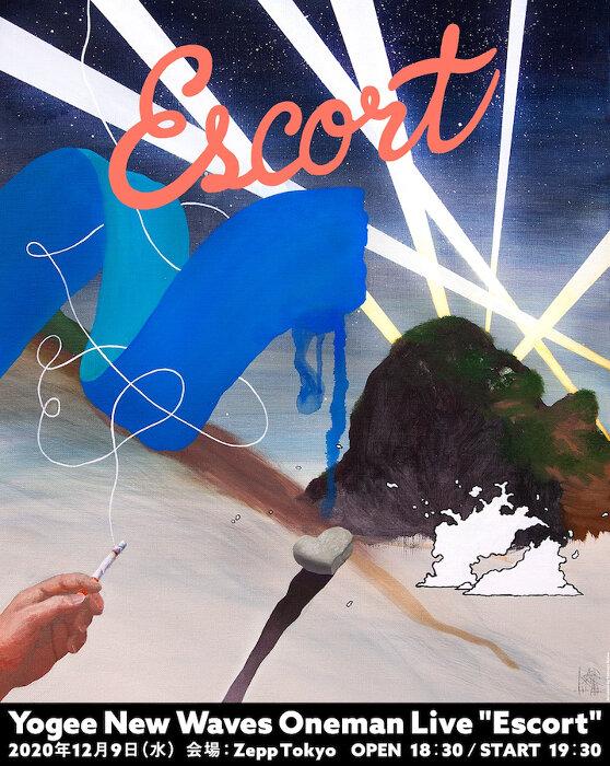 "『Yogee New Waves Oneman Live ""Escort""』ビジュアル"
