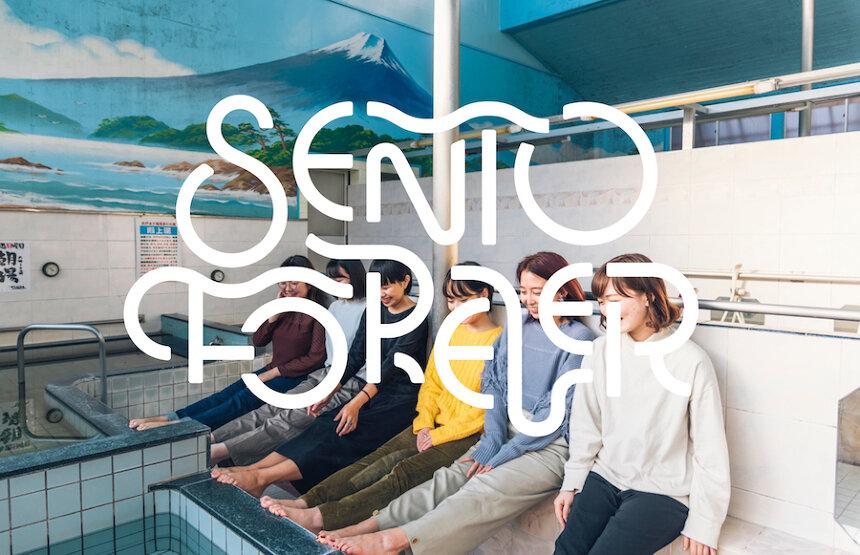 SENTO FOREVER