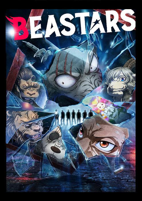 『BEASTARS』第2期キービジュアル ©板垣巴留(秋田書店)/BEASTARS製作委員会
