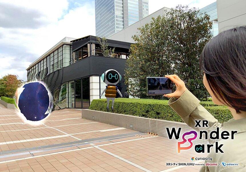『XR Wonder Park』 ©2020 curiosity, inc.