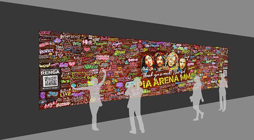 """ぴあアリーナMM「PIA Message Wall """"RENGA""""」"""