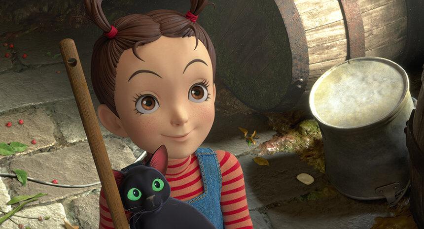 『アーヤと魔女』 ©2020 NHK, NEP, Studio Ghibli