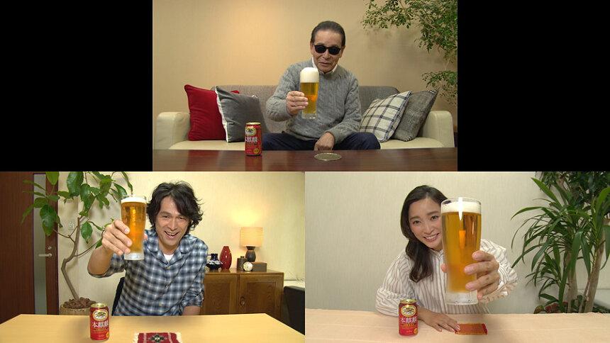 「本麒麟Presents タモリ・江口・杏のオンライン忘年会」