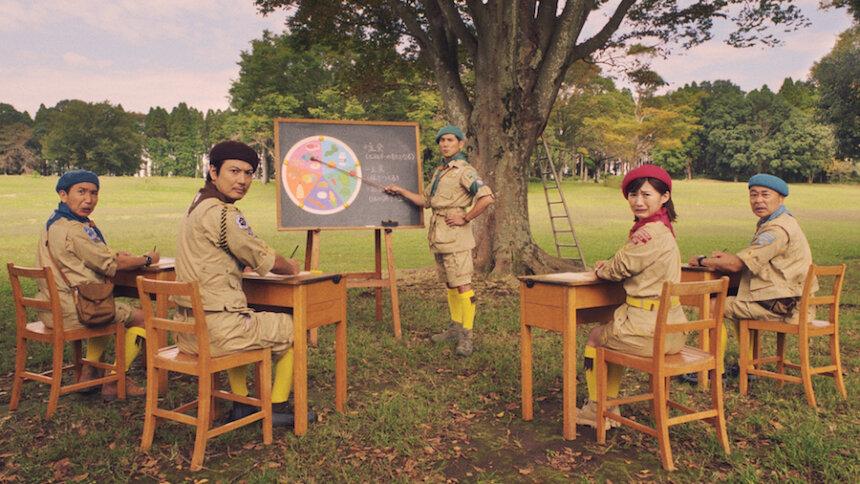 「健康茶統合」新テレビCM「自分防衛団の歌」篇より