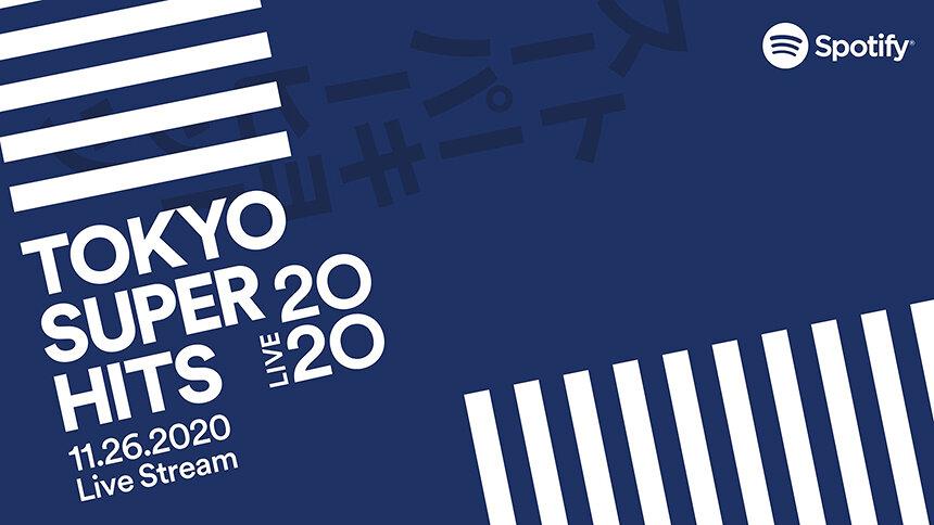 Spotifyのオンライン企画『Tokyo Super Hits Live』に嵐、Perfumeら7組