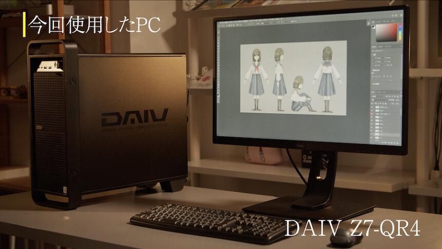 「花譜『メルの黄昏』ミュージックビデオ制作の裏側に密着 with DAIV | マウスコンピューター」より