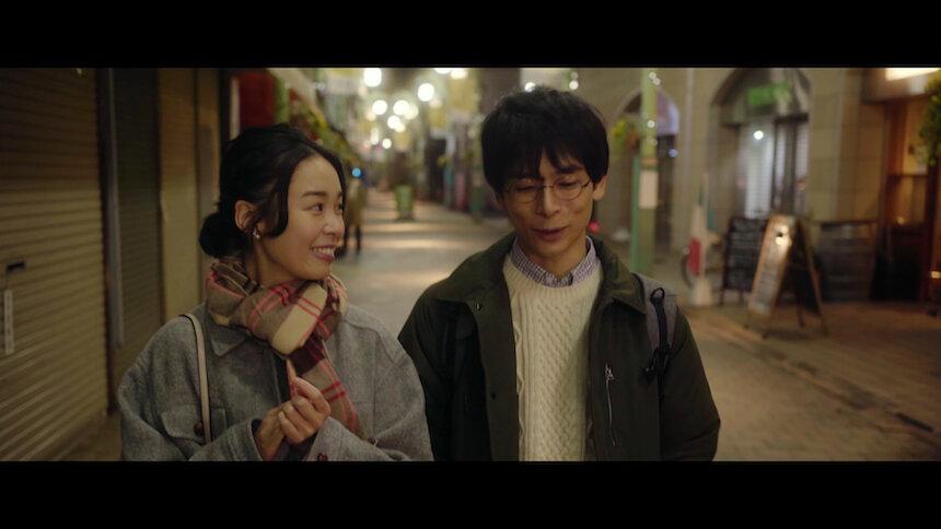 """""""キスしてほしい-恋愛発酵アレンジ-/のんMV""""より"""