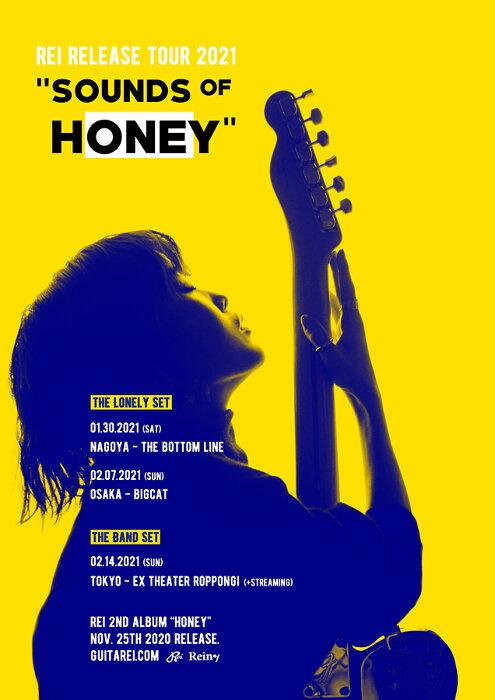 "Rei東名阪ツアー『Rei Release Tour 2021 ""SOUNDS of HONEY""』『Rei Release Tour 2021 ""SOUNDS of HONEY"" -the Band Set-』ビジュアル"