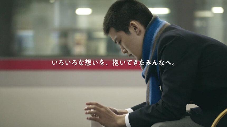 NTTドコモ新テレビCM「先生からみんなへ」篇より