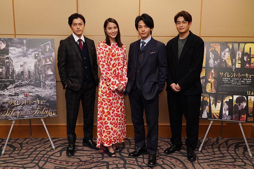『サイレント・トーキョー』 ©2020 Silent Tokyo Film Partners