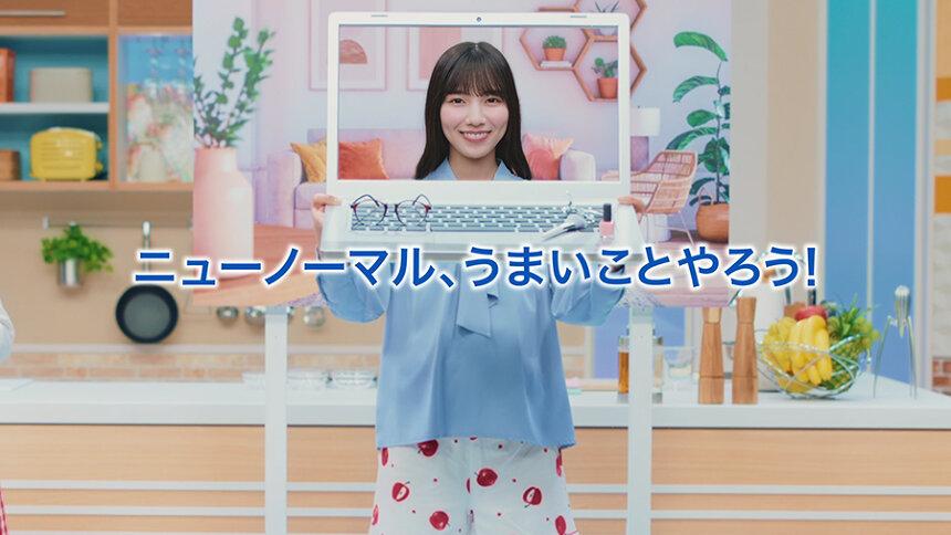 「アキュビュー」新CM「料理番組」篇より