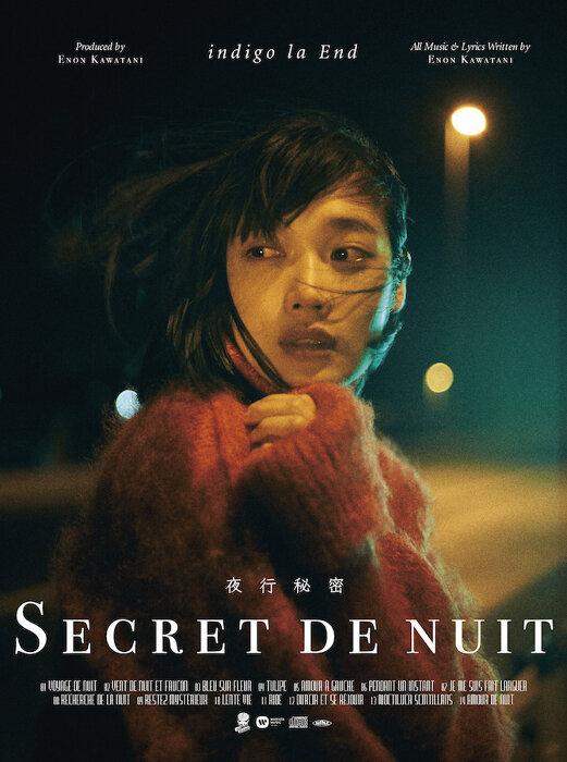 indigo la End『夜行秘密』初回限定盤Aジャケット