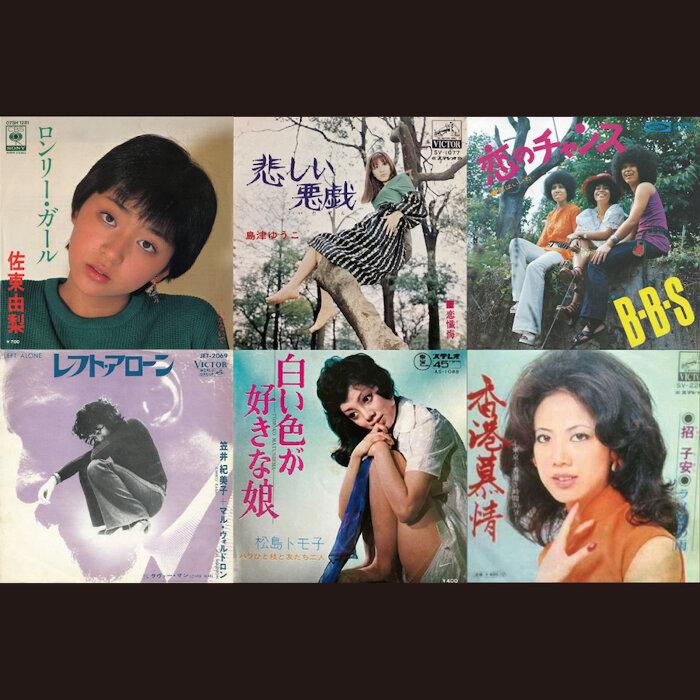 ULTRA SHIBUYAレコードビジュアル