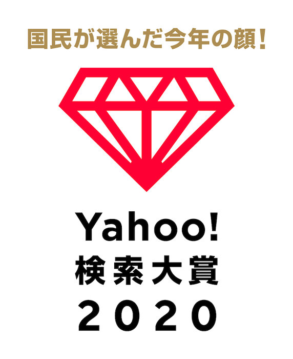 映画 2020 佐藤健