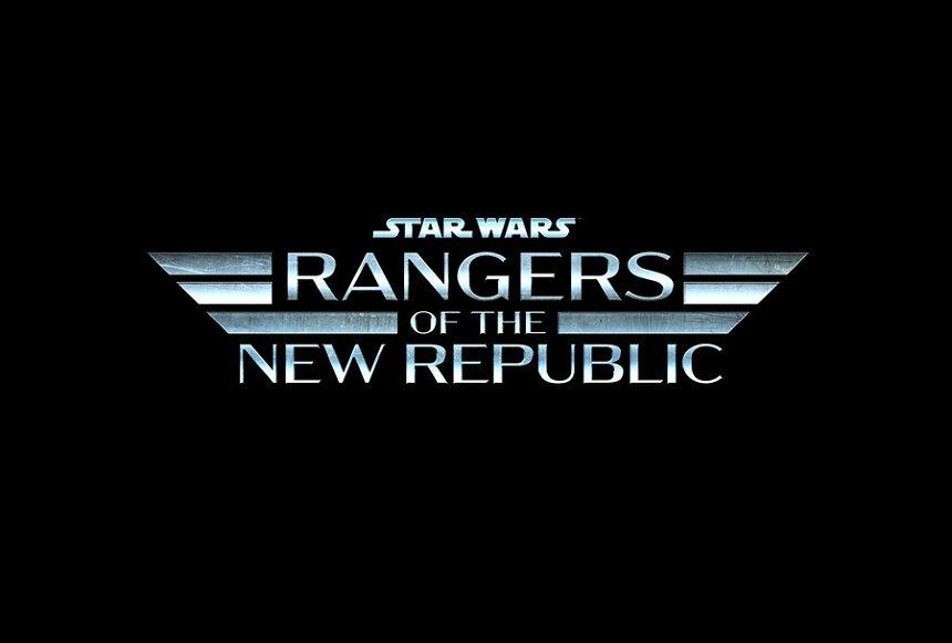 『スター・ウォーズ:レンジャーズ・オブ・ザ・ニュー・リパブリック(原題)』
