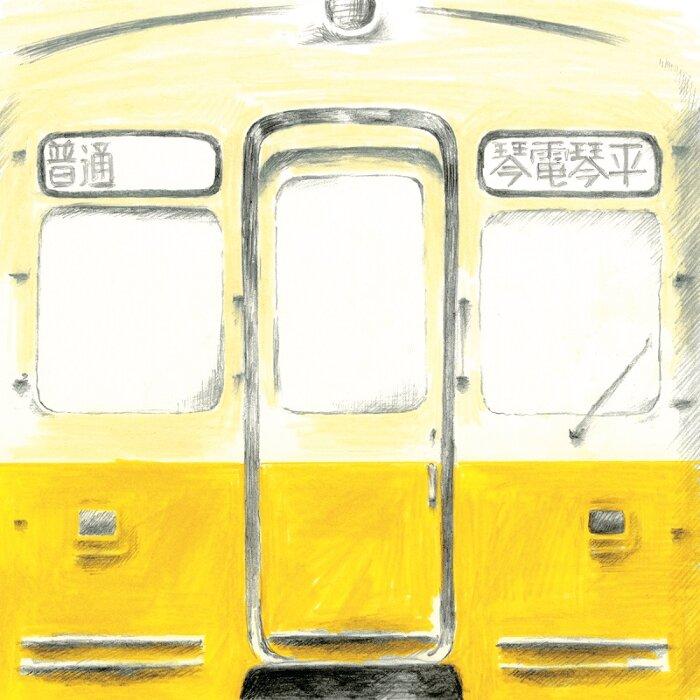 くるり『コトコトことでん / 赤い電車(ver. 追憶の赤い電車)』ジャケット