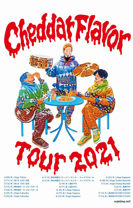 WANIMA『Cheddar Flavor Tour 2021』ビジュアル
