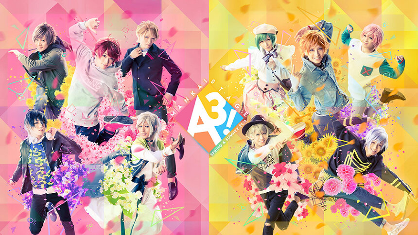 『MANKAI STAGE「A3!」〜SPRING & SUMMER 2018〜』 ©Liber Entertainment Inc. All Rights Reserved. ©MANKAI STAGE『A3!』製作委員会 2018