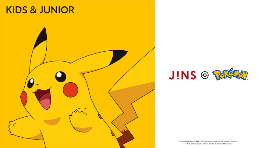 「JINSポケモンモデル」 ©2020 Pokémon. ©1995 - 2020 Nintendo/Creatures lnc./GAME FREAK inc. TM, (R), and character names are trademarks of Nintendo.