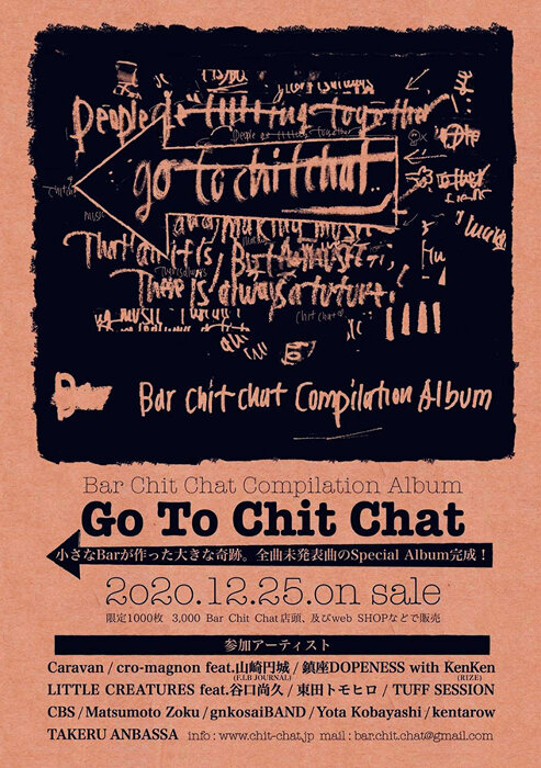 『Go To Chit Chat』フライヤー