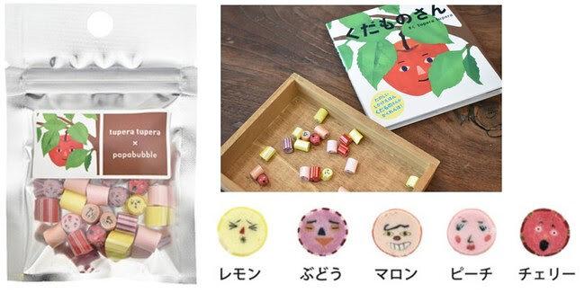 PAPABUBBLEのキャンディ