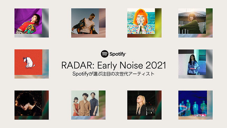 Spotifyが今年注目する次世代アーティスト「RADAR:Early Noise 2021」発表