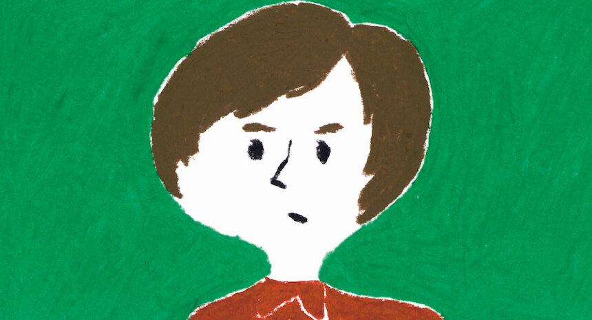 爪切男『クラスメイトの女子、全員好きでした(仮)』表紙(イラスト:北村人)