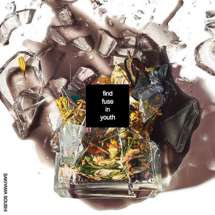 崎山蒼志『find fuse in youth』LIMITED EDITIONジャケット