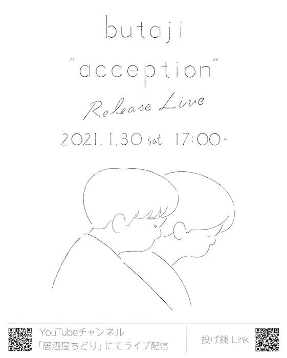 """『""""acception""""release live』ビジュアル"""