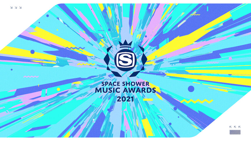 『SPACE SHOWER MUSIC AWARDS 2021』ロゴ