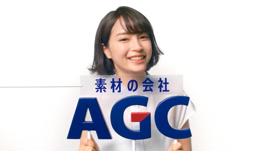 AGC新テレビCM「AではじまりCでおわる素材の会社はAGC」より