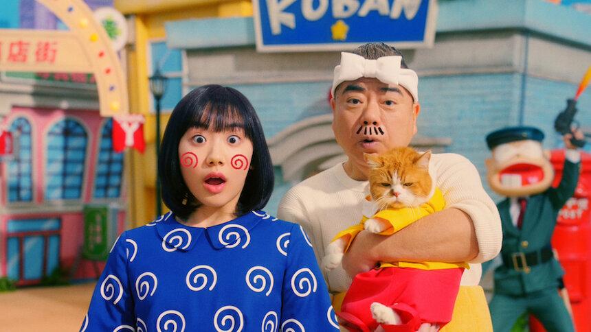 ワイモバイル新テレビCM「イヤミ登場」篇より