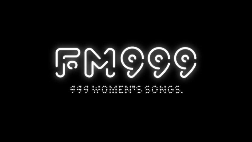 『WOWOWオリジナルドラマ「FM999 999WOMEN'S SONGS」』ロゴ