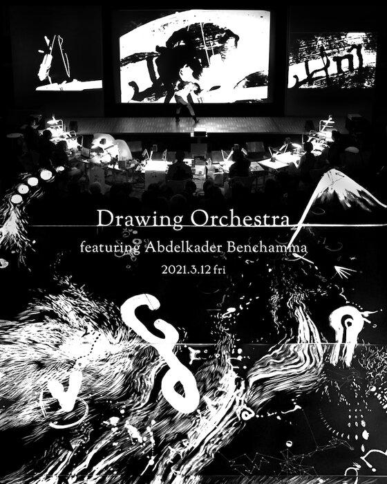 『Drawing Orchestra featuring Abdelkader Benchamma』ビジュアル
