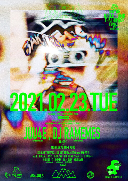 『OMK presents SOI48 VOL.43 OMK感謝祭〜JUU4E「馬鹿世界」RELEASE PARTY』ビジュアル