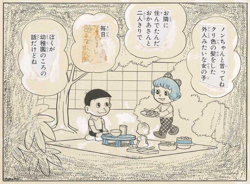 『ドラえもん1コマ拡大鑑賞展』 ©Fujiko-Pro