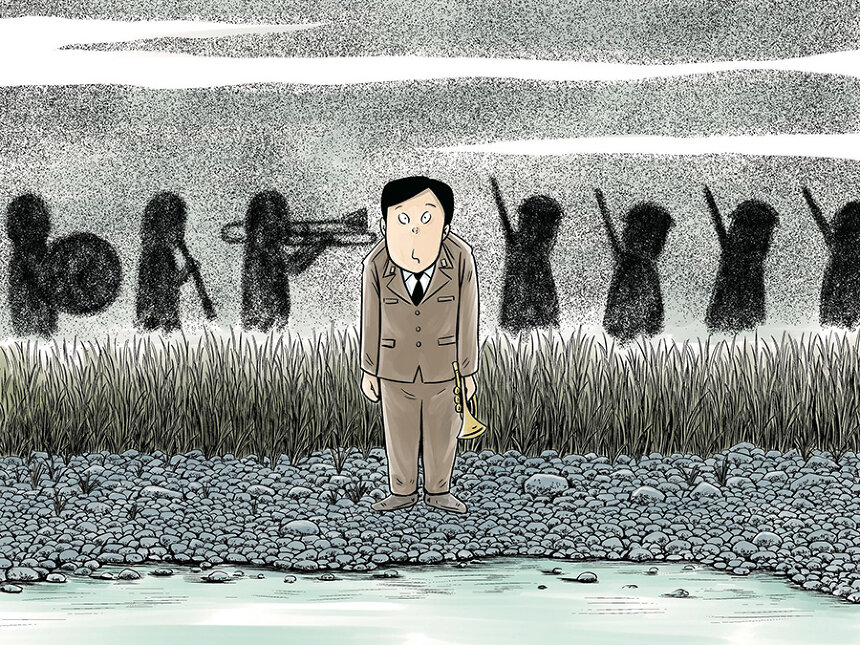 ドリヤス工場イラスト ©2020「きまじめ楽隊のぼんやり戦争」フィルムプロジェクト