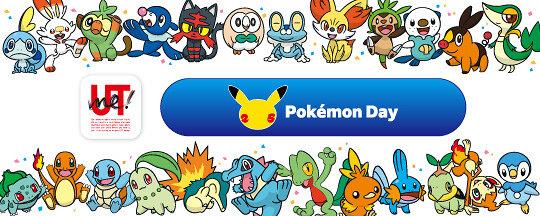 「Pokémon Day UT me!」