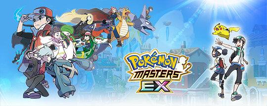 スマートフォンアプリ『ポケモンマスターズ EX』 ©2021 DeNA Co., Ltd. ©2021 Pokémon. ©1995-2021 Nintendo/Creatures Inc./GAME FREAK inc.ポケットモンスター・ポケモン・Pokémonは任天堂・クリーチャーズ・ゲームフリークの登録商標です。