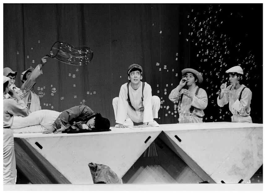 『ブンナよ、木からおりてこい』(1980年・劇団青年座)
