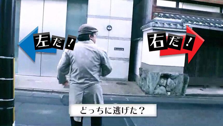 『名探偵スワー2』