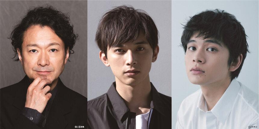 吉沢亮と北村匠海が兄弟役 舞台『マーキュリー・ファー』新キャストで再演