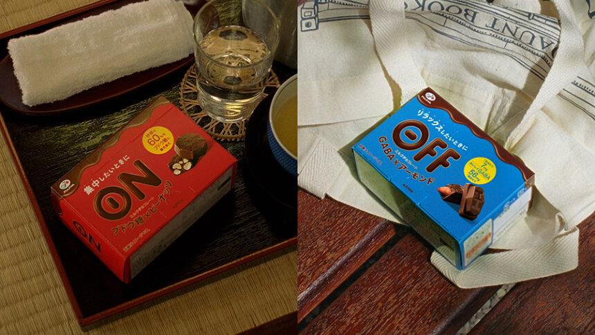 「藤井聡太のON/OFF」篇より