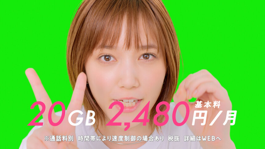 「LINEMO」新テレビCM「ラインモだモン・ネットワーク」篇より