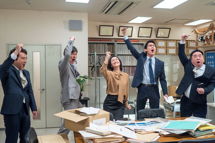 『LIFE!東北スペシャル』