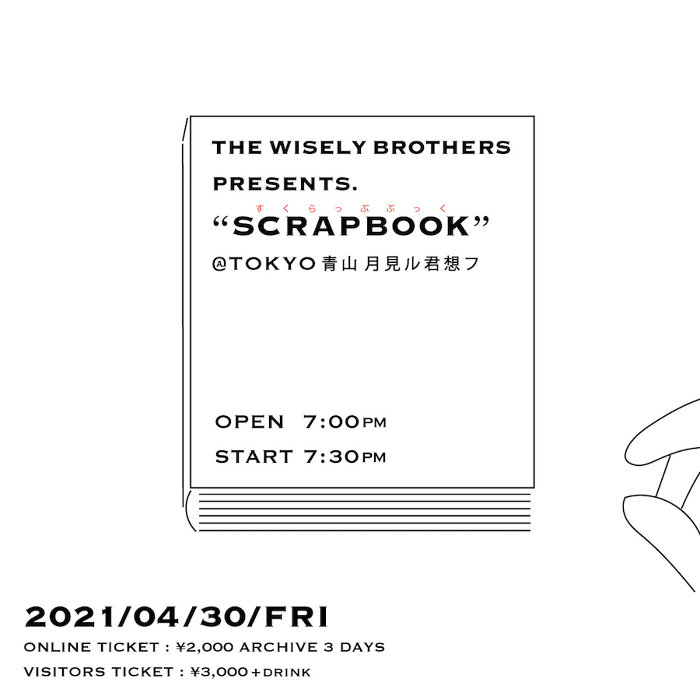 THE WISELY BROTHERS『SCRAPBOOK』