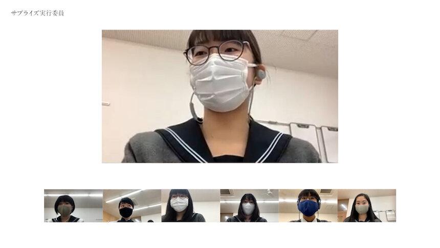 「三太郎・高杉くんの卒業お祝いムービー」サプライズ取材動画より